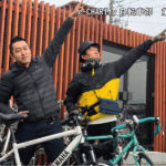 e-CHARIty自転車部第2回