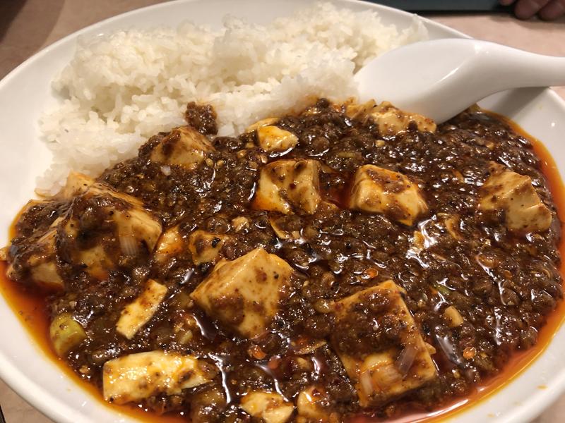 景徳鎮麻婆豆腐