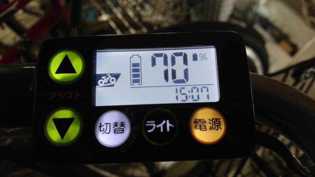 自転車部終了バッテリー残量