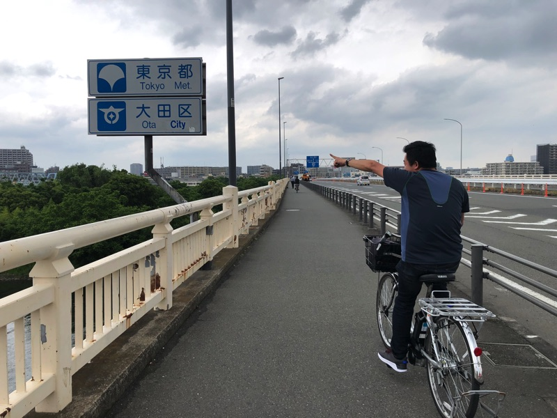 自転車部東京都突入